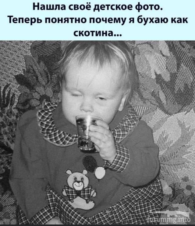 121881 - Пить или не пить? - пятничная алкогольная тема )))