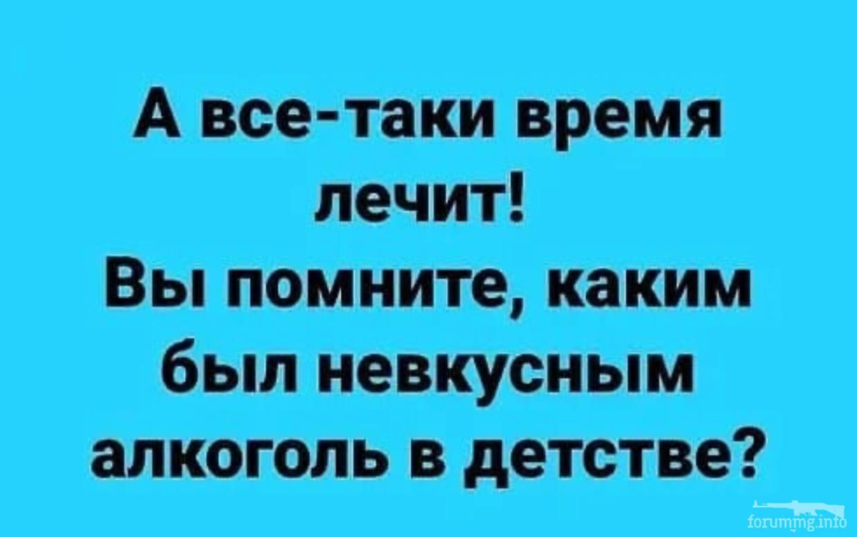 121882 - Пить или не пить? - пятничная алкогольная тема )))