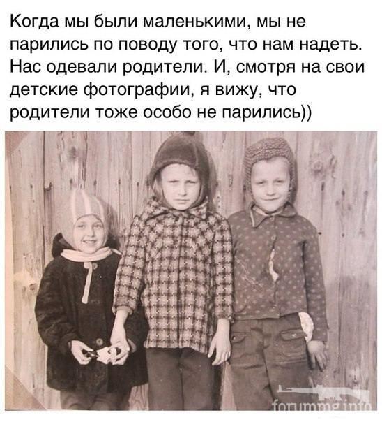 121895 - Наші діти, виховання, навчання і решта що з цим пов'язано.