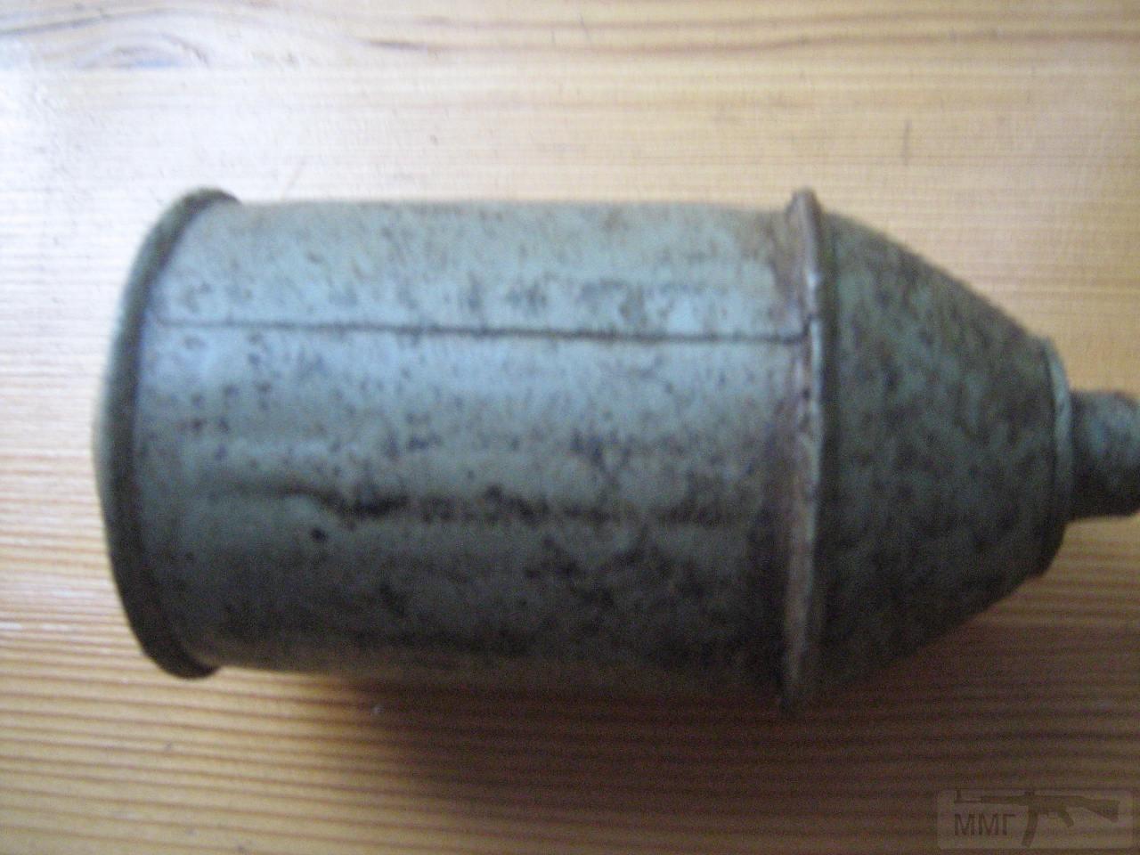 12191 - Ручная артиллерия.