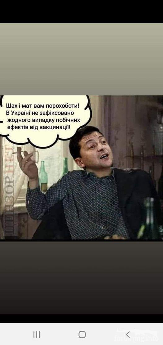121910 - Политический юмор