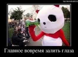 121912 - Пить или не пить? - пятничная алкогольная тема )))