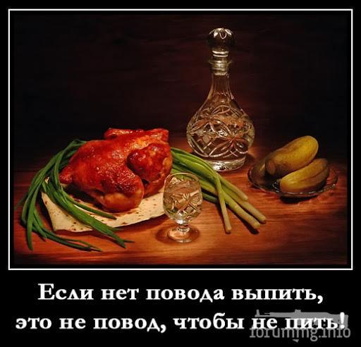 121913 - Пить или не пить? - пятничная алкогольная тема )))