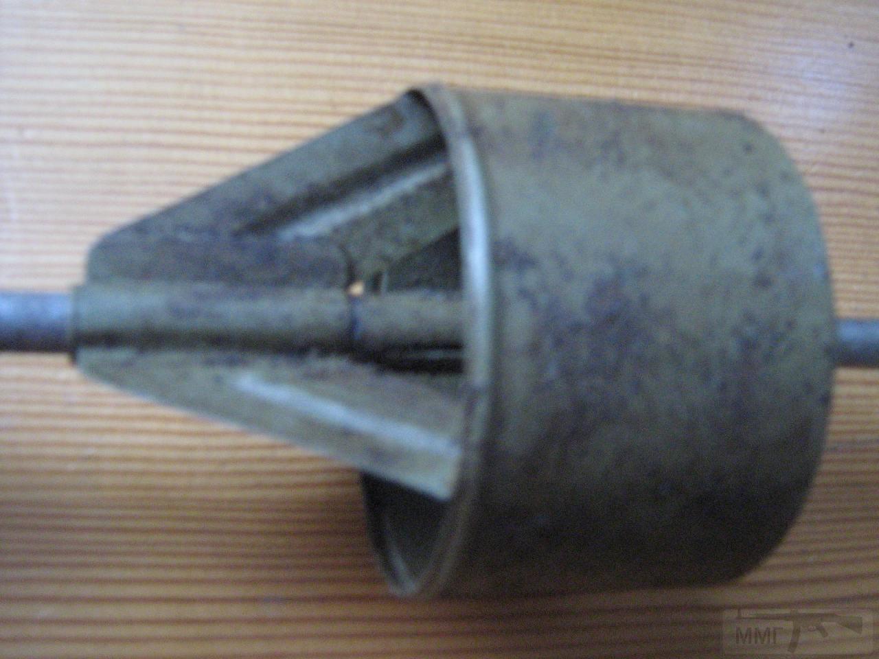 12192 - Ручная артиллерия.