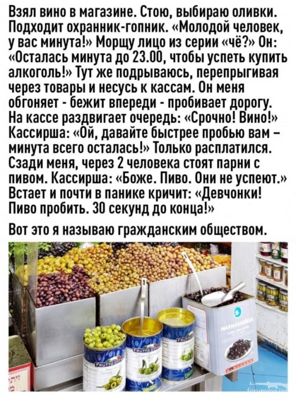 121922 - Пить или не пить? - пятничная алкогольная тема )))