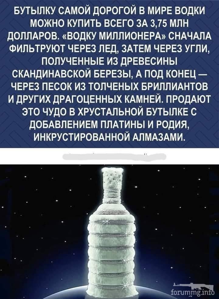 121923 - Пить или не пить? - пятничная алкогольная тема )))