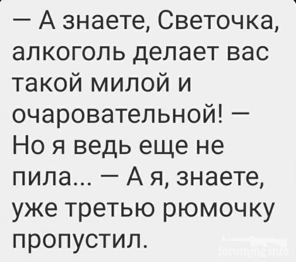 121925 - Пить или не пить? - пятничная алкогольная тема )))