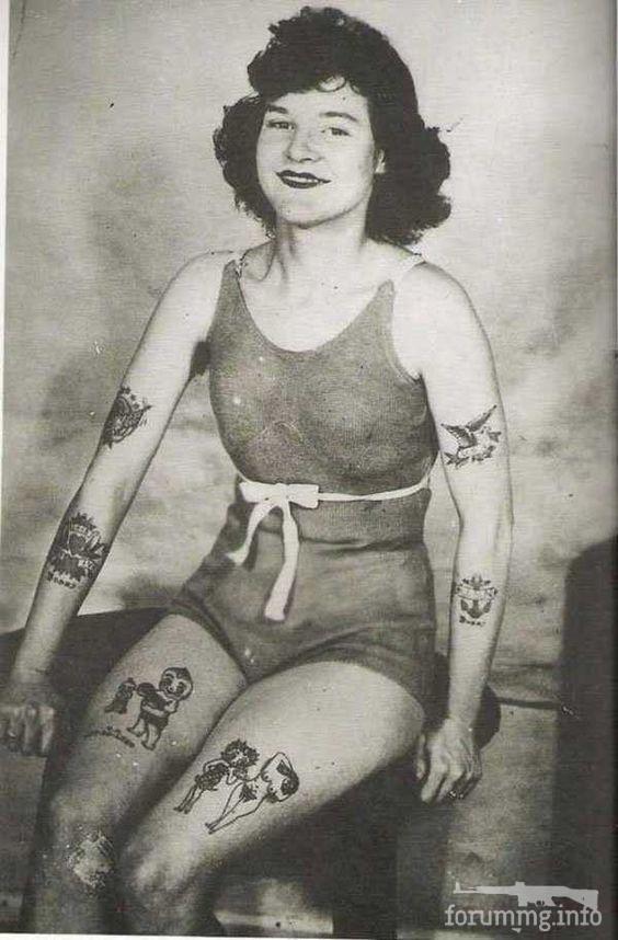 121943 - Татуировки