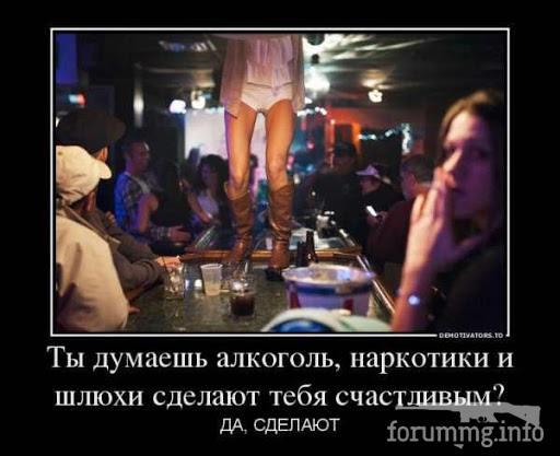 121987 - Пить или не пить? - пятничная алкогольная тема )))