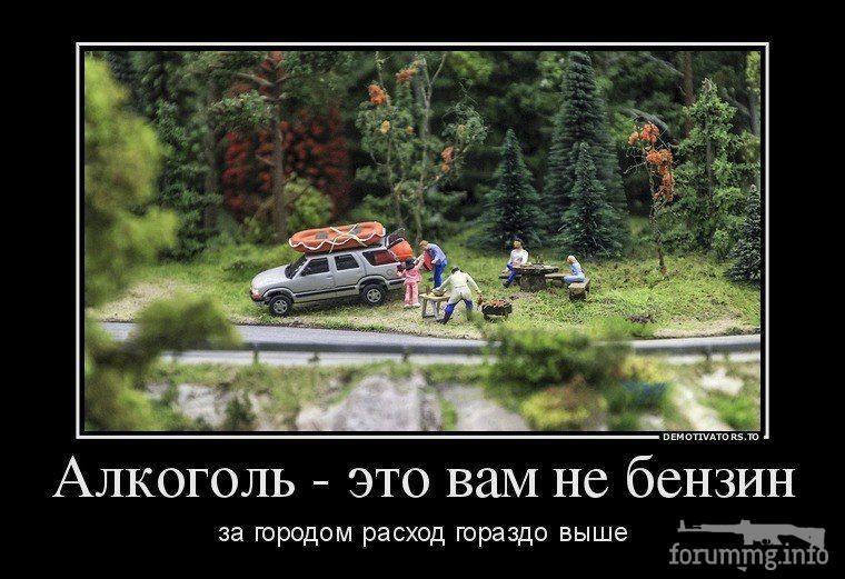 121988 - Пить или не пить? - пятничная алкогольная тема )))