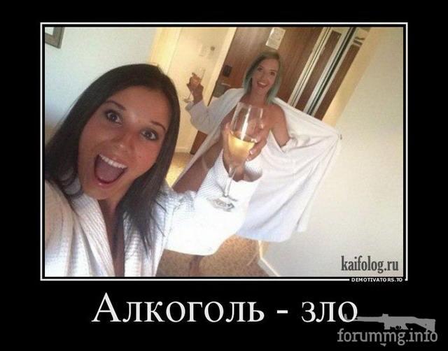 121990 - Пить или не пить? - пятничная алкогольная тема )))