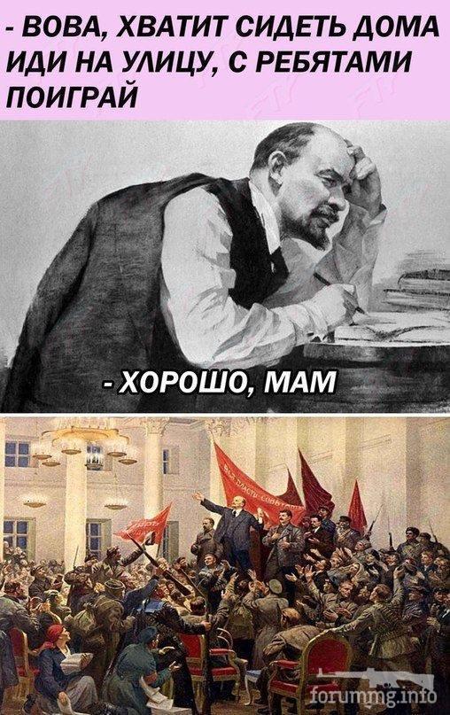 122053 - Политический юмор