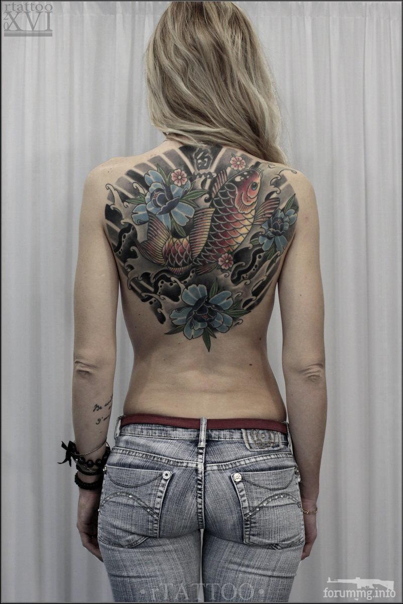 122059 - Татуировки