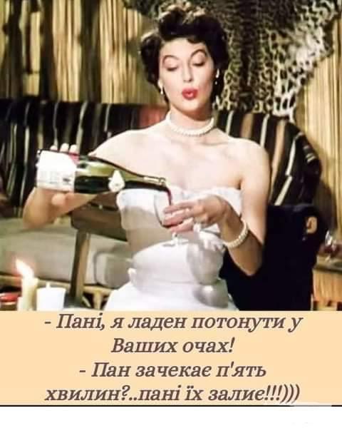 122069 - Пить или не пить? - пятничная алкогольная тема )))