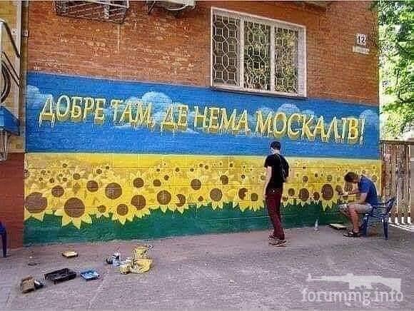 122071 - Украинцы и россияне,откуда ненависть.