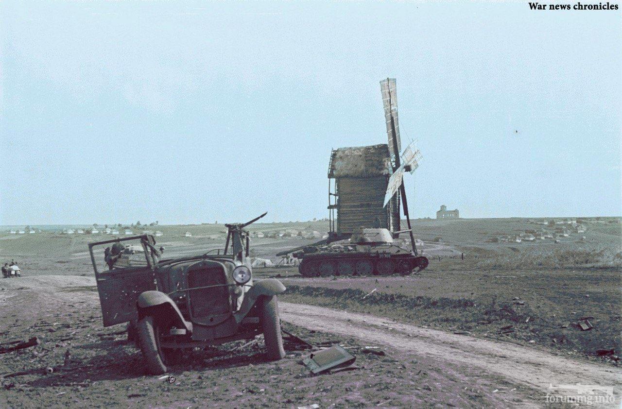122077 - Лето 1941г,немецкие фото.