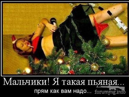 122083 - Пить или не пить? - пятничная алкогольная тема )))