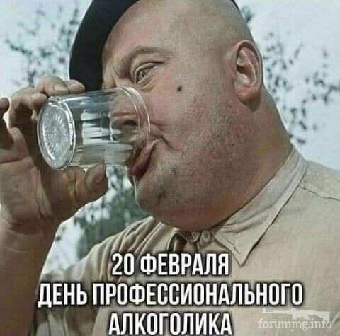 """122085 - Цикл """"с датой"""""""
