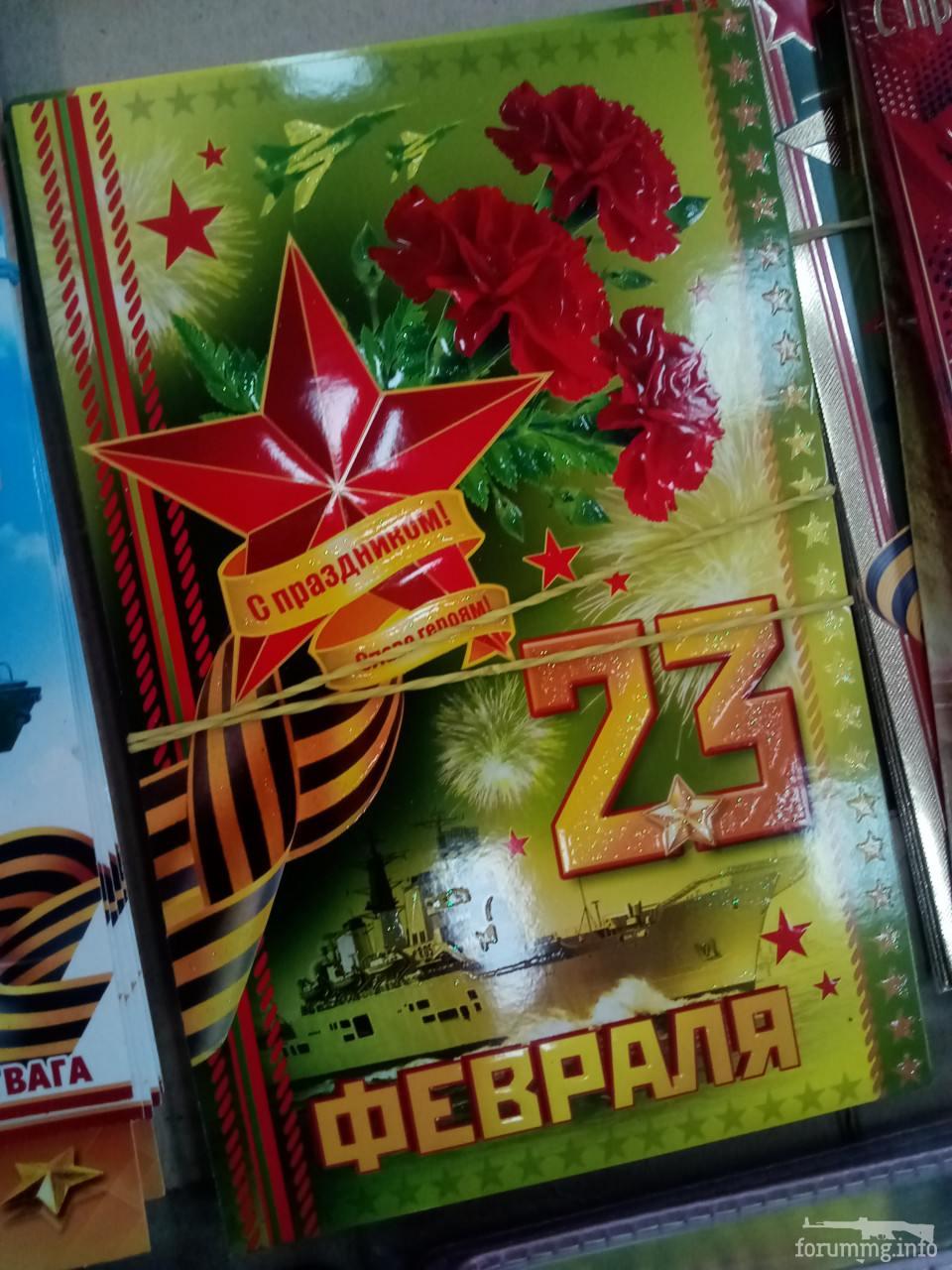 122128 - А в России чудеса!