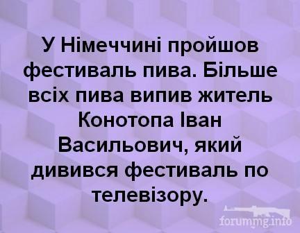 122135 - Пить или не пить? - пятничная алкогольная тема )))