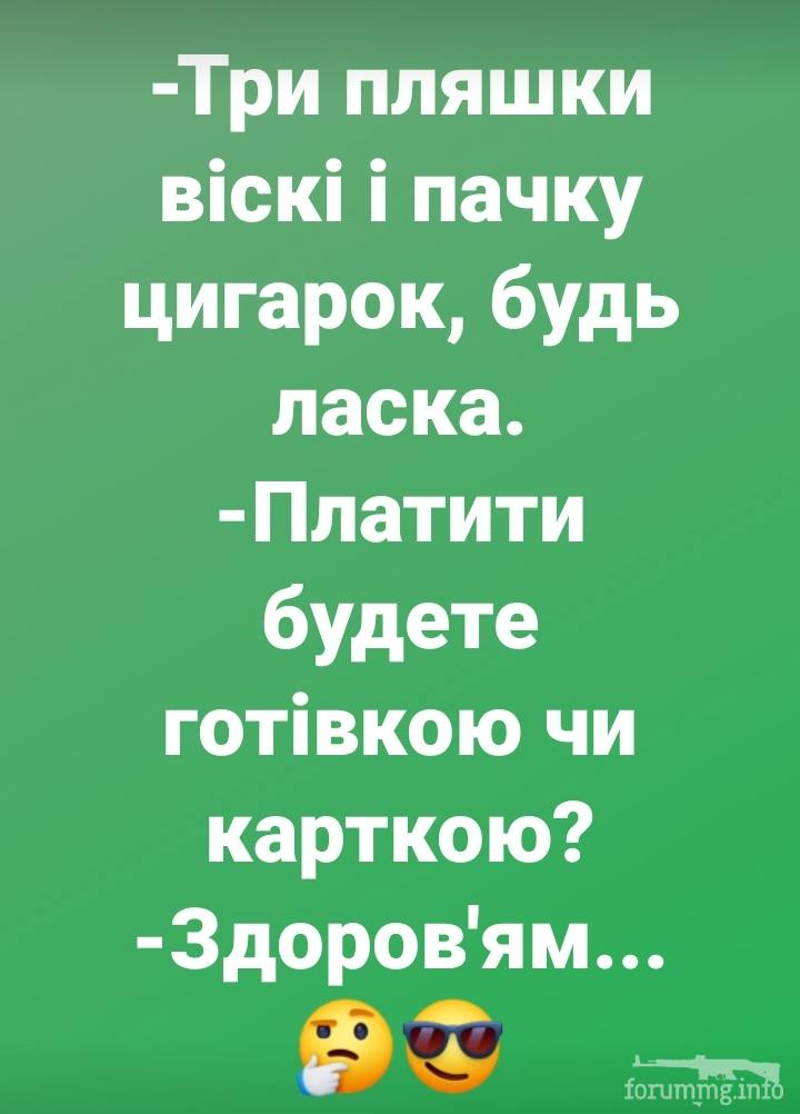 122137 - Пить или не пить? - пятничная алкогольная тема )))