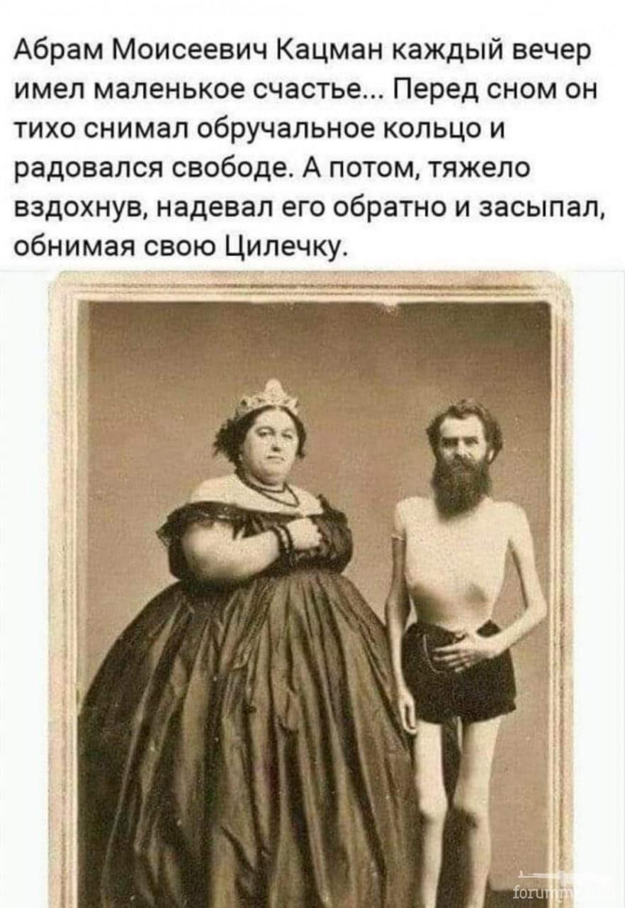 122279 - Отношения между мужем и женой.