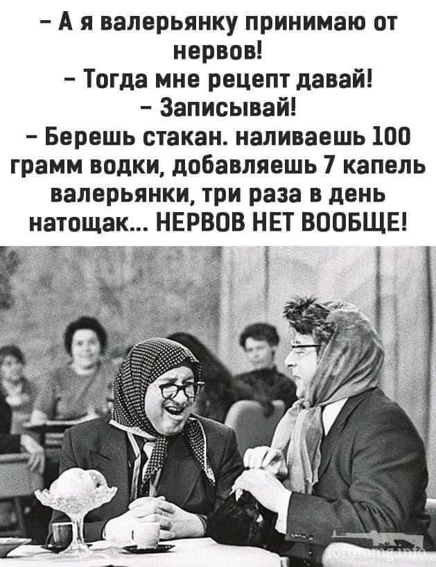 122280 - Пить или не пить? - пятничная алкогольная тема )))