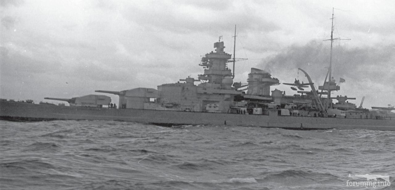 122329 - Германский флот 1914-1945