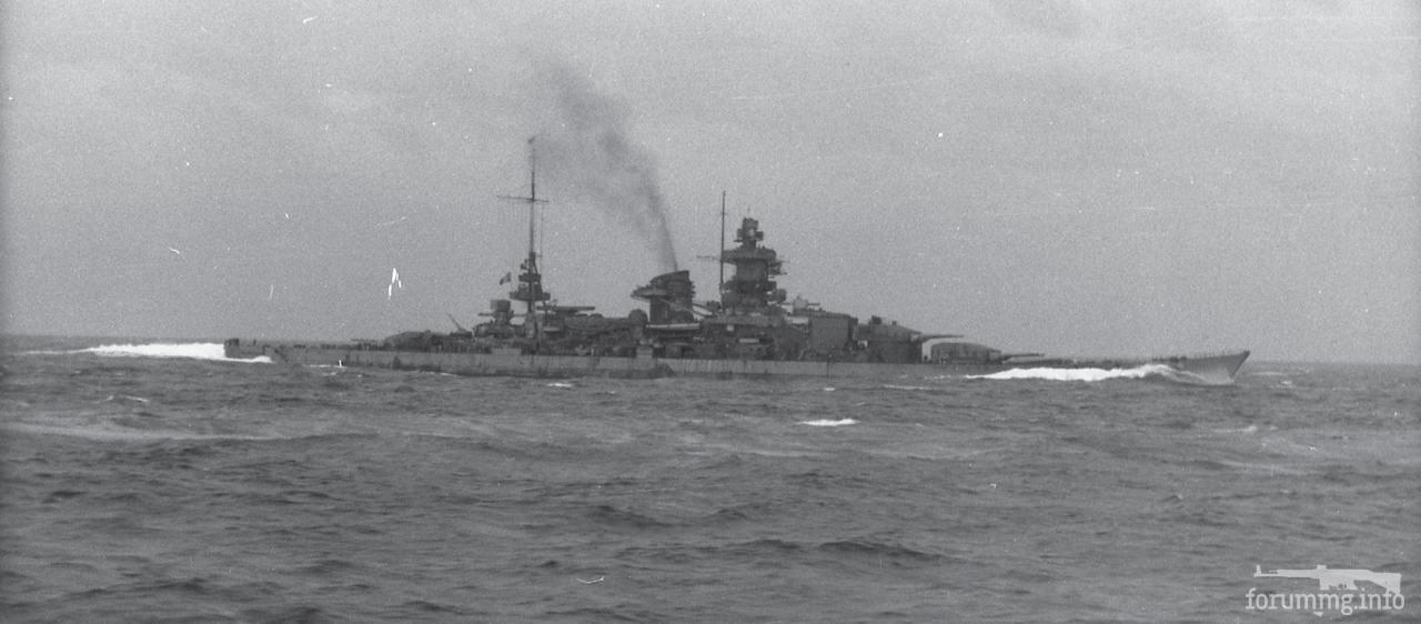 122337 - Германский флот 1914-1945