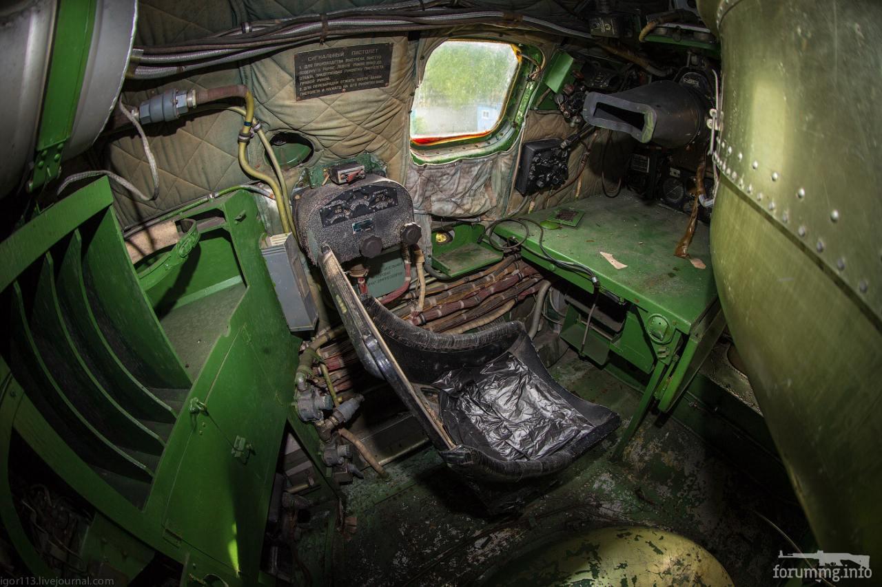 122379 - Советская копия В-29 / Ту-4