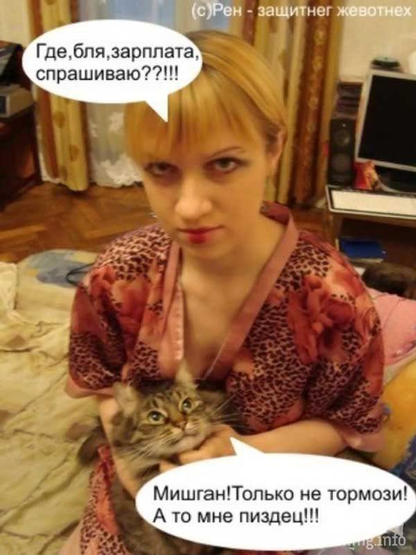 122496 - Смешные видео и фото с животными.