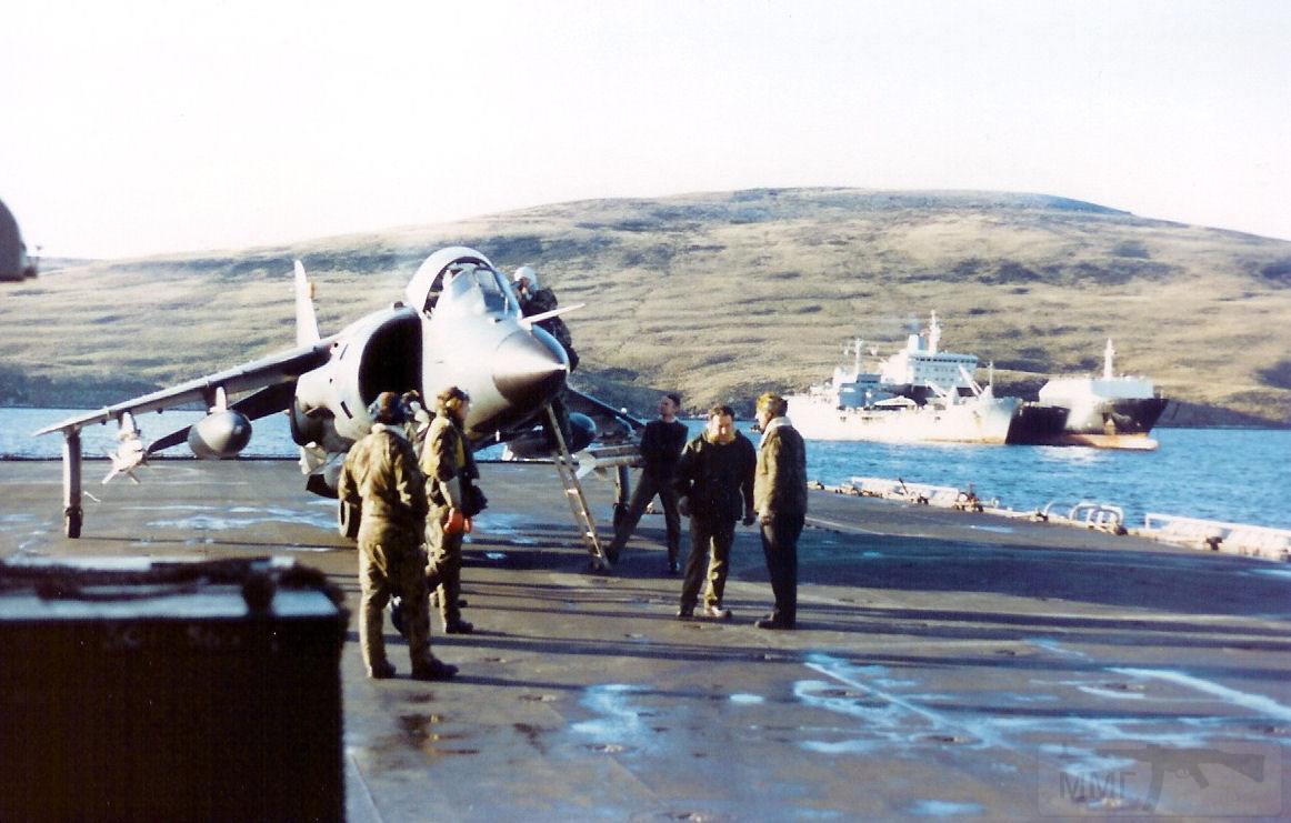 12252 - Фолклендская война
