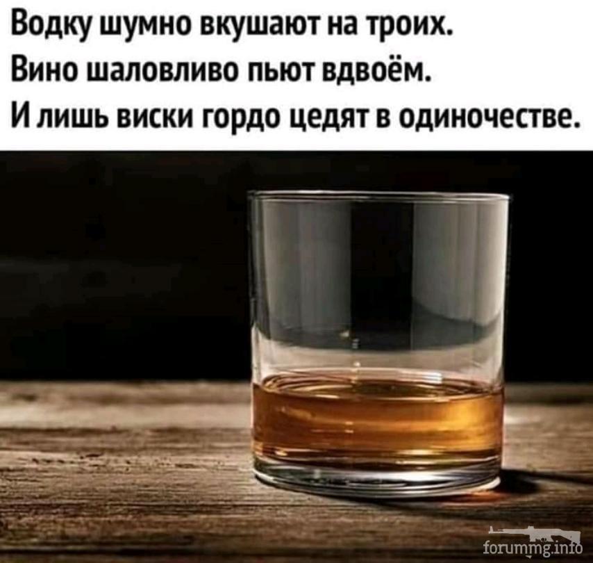 122537 - Пить или не пить? - пятничная алкогольная тема )))