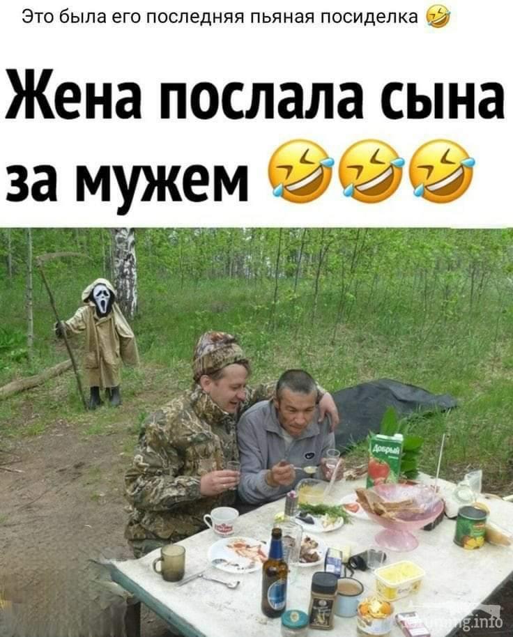 122539 - Пить или не пить? - пятничная алкогольная тема )))