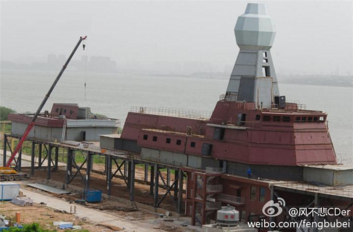 12256 - Современные китайские ВМС