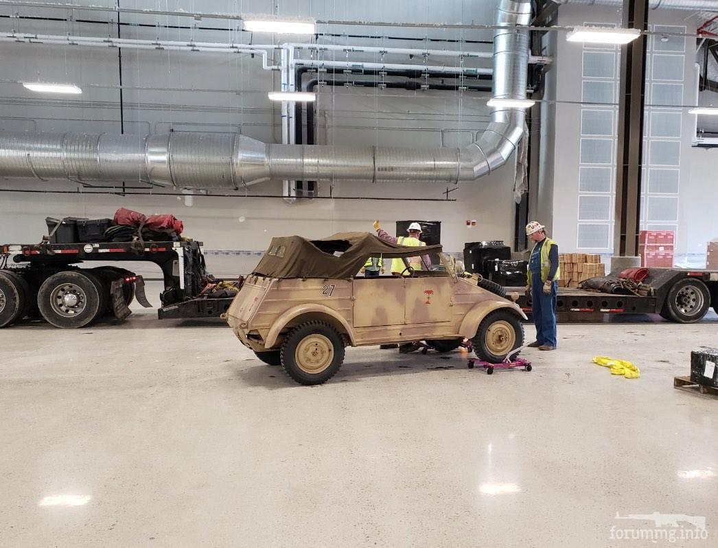 122630 - Артиллерийско-технический музей (US Army Ordnance Museum)