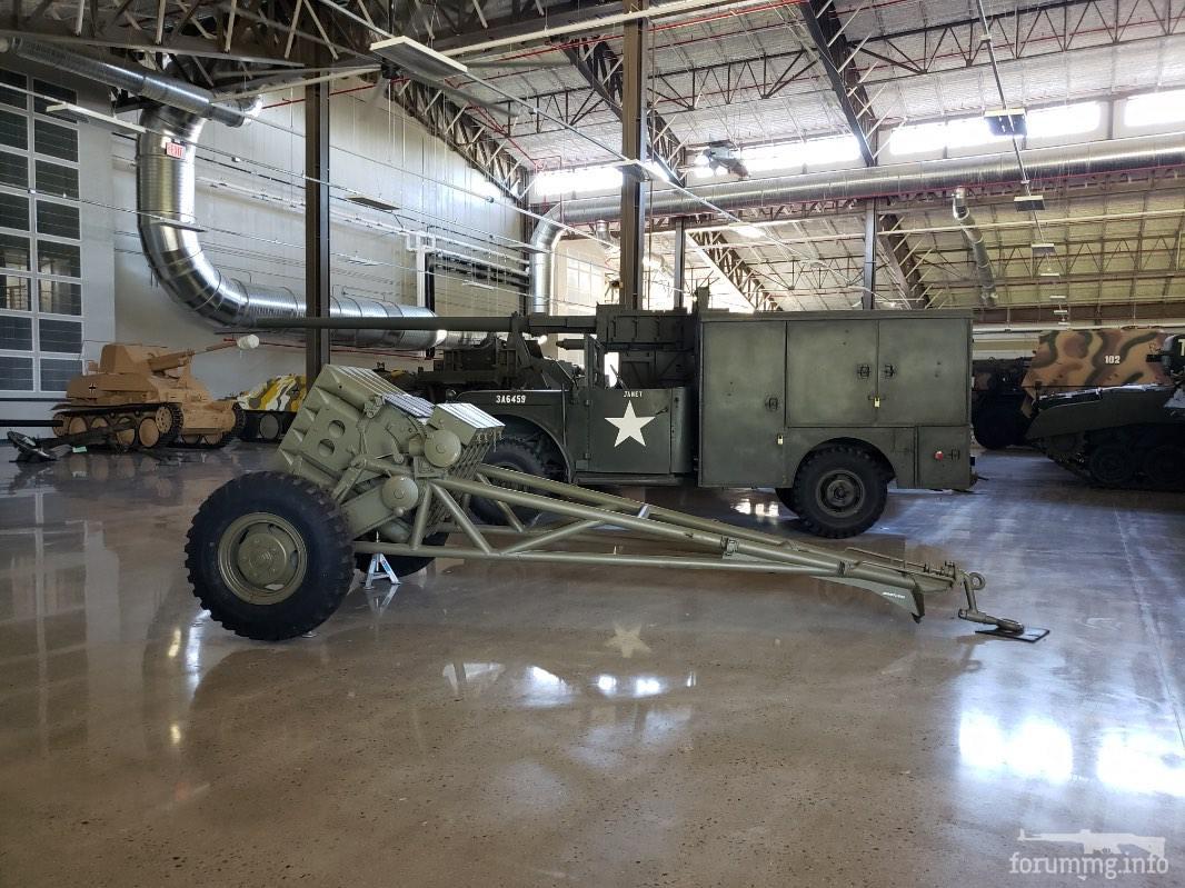 122641 - Артиллерийско-технический музей (US Army Ordnance Museum)