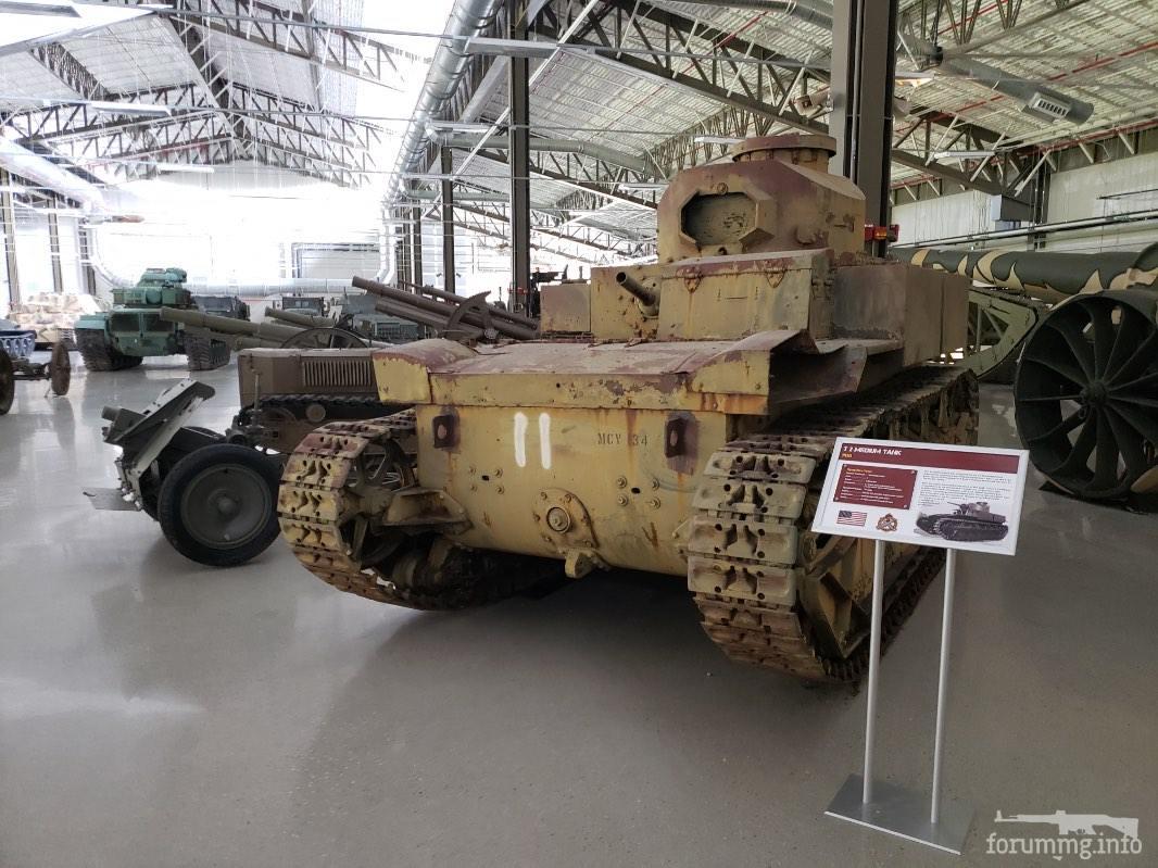 122644 - Артиллерийско-технический музей (US Army Ordnance Museum)