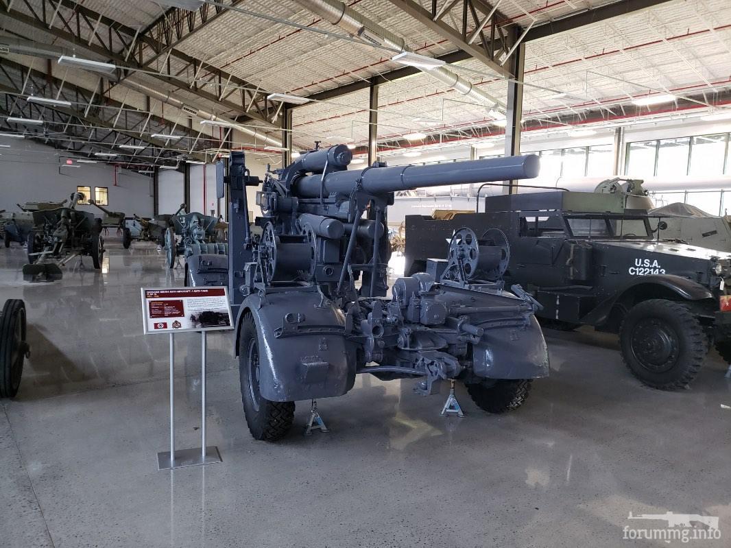 122646 - Артиллерийско-технический музей (US Army Ordnance Museum)