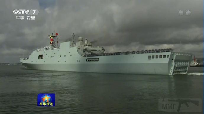 12267 - Современные китайские ВМС