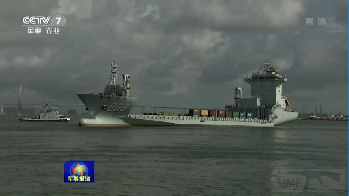 12268 - Современные китайские ВМС