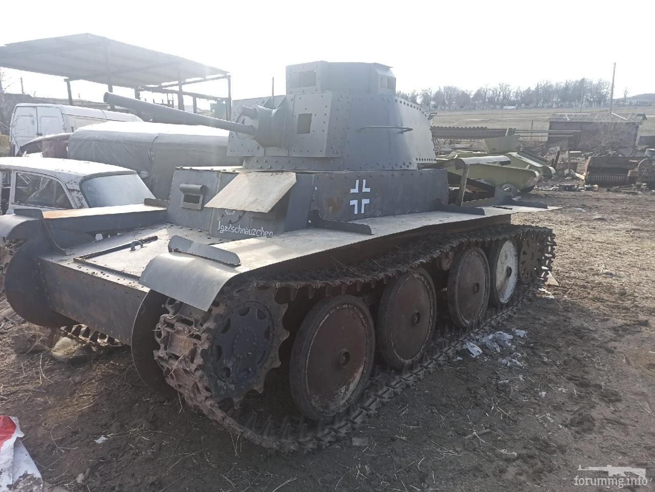 122687 - Деревянный танк