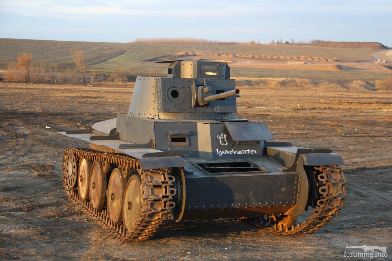 122689 - Деревянный танк