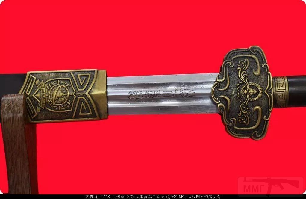 12273 - Современные китайские ВМС