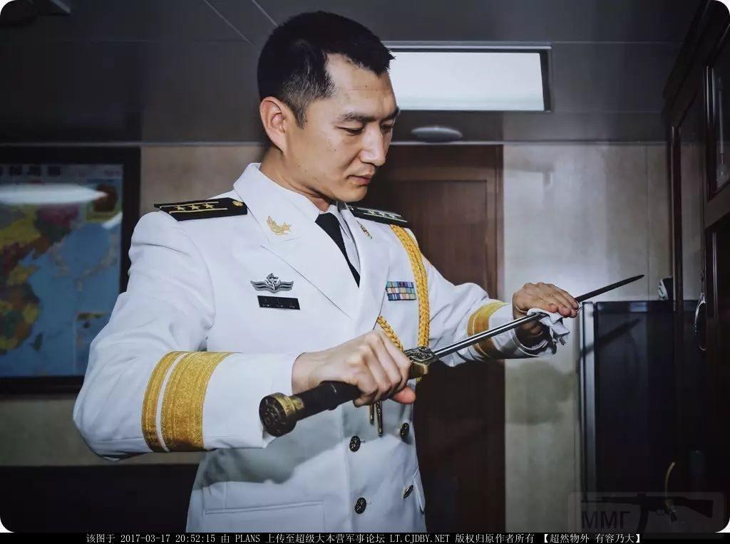 12275 - Современные китайские ВМС