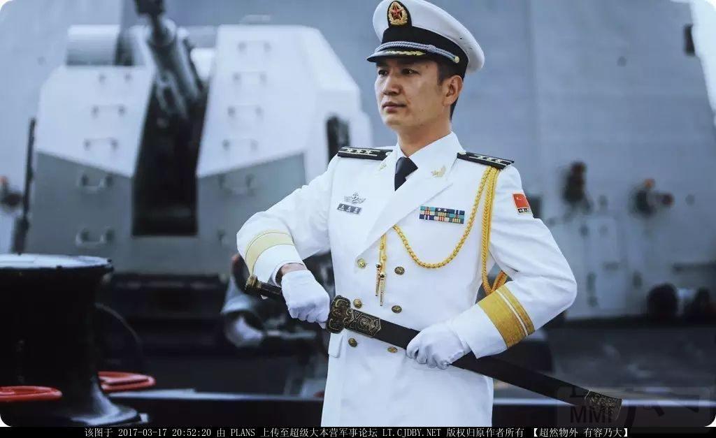 12276 - Современные китайские ВМС