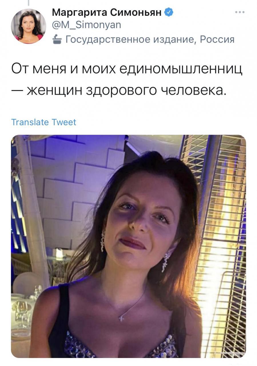 122760 - А в России чудеса!