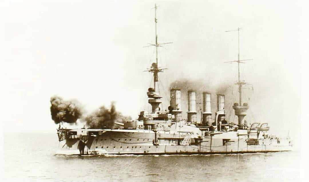 122774 - Германский флот 1914-1945