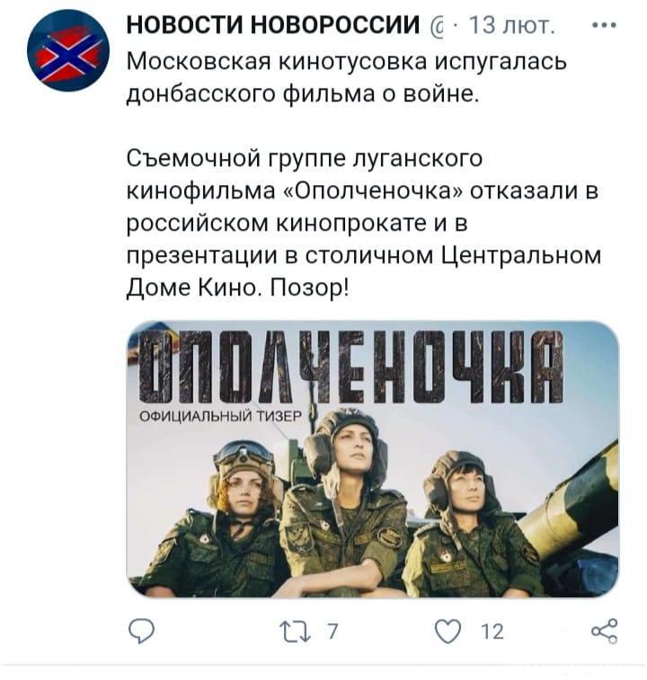 122784 - А в России чудеса!