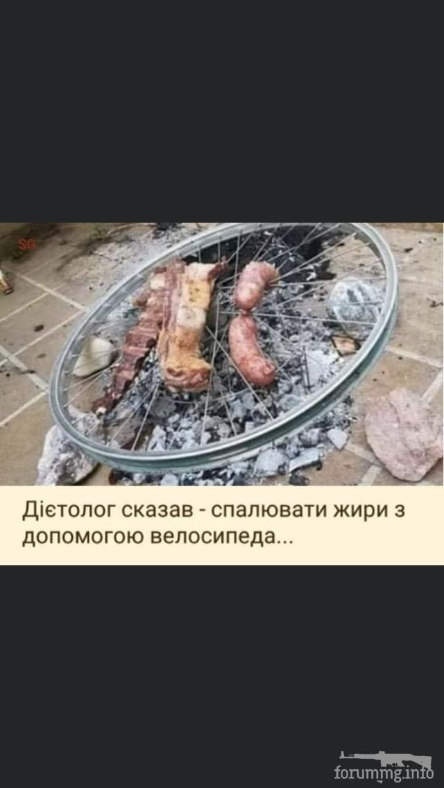 122845 - Закуски на огне (мангал, барбекю и т.д.) и кулинария вообще. Советы и рецепты.